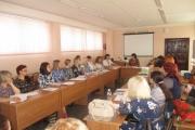 Конференция  «ФГОС: Инновационный ресурс развития»